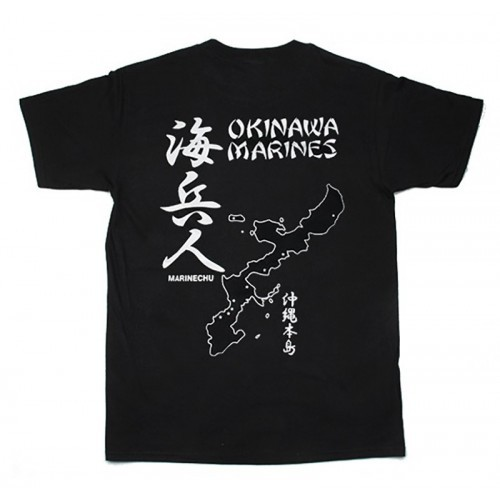 Waterfall Okinawa Marines Style Cotton T Shirt