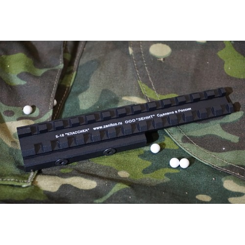 TWI CNC Zenitco Style B16 Mount for AK74 Variants