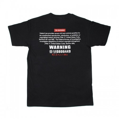 Waterfull Minor Prohibited Style T Shirt
