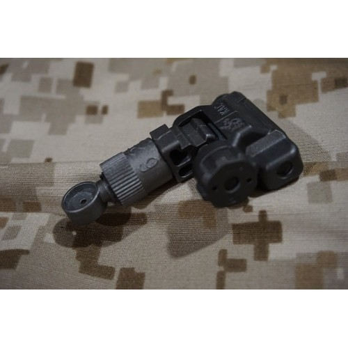 Iron Airsoft KAC Style 600M Metal Flip Up Rear Sight