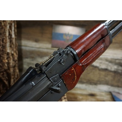 Arrow Dynamic (E&L OEM) AKS74N AEG Rifle with Real Wood Furniture