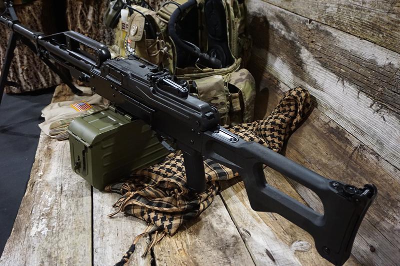 pkp gun machine raptor aeg guns